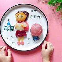 开学餐盘画点心——《甜甜开学啦》的做法图解10