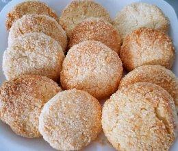 #爱好组-低筋#椰蓉酥的做法