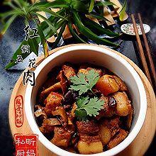 家常菜—红焖五花肉