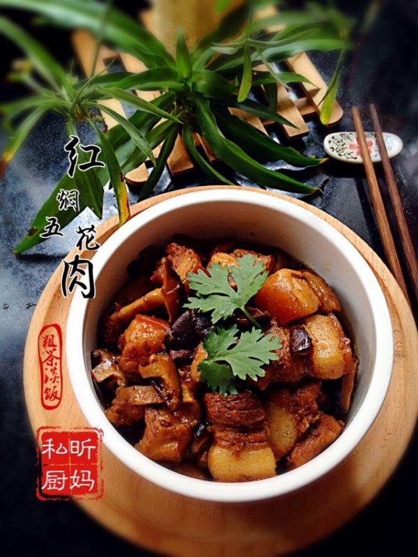 家常菜—红焖五花肉的做法