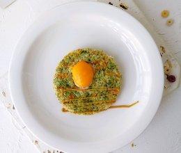 不一样的多彩时蔬荷包蛋的做法