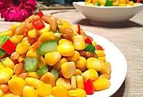 松仁玉米的做法