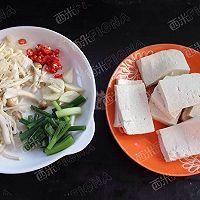 豆腐杂菌煲#美极鲜味汁#的做法图解1