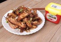 #一勺葱伴侣,成就招牌美味#美味的椒盐皮皮虾的做法