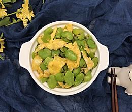 蚕豆炒鸡蛋的做法