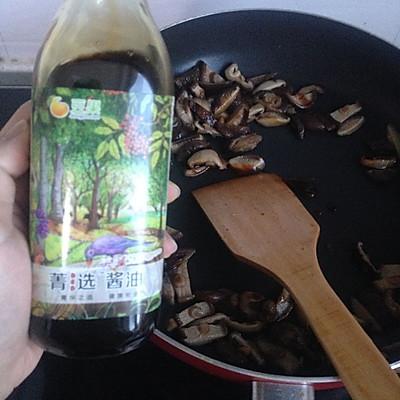 #菁选酱油试用之超级美味的香菇油菜的做法 步骤4