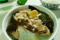 消暑去湿~冬瓜薏米猪骨汤的做法