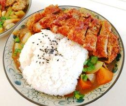 #网红美食我来做#咖喱猪排饭的做法