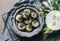 烤香菇鹌鹑蛋的做法