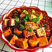 没有麻子的麻婆豆腐