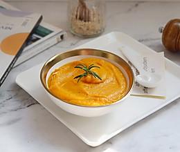 红薯浓汤的做法