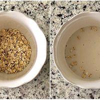 一只碗的早餐: 香蕉莓干燕麦粥#520,美食撩动TA的心!#的做法图解1