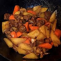 软糯的牛肉清香的萝卜·炖牛肉的做法图解12