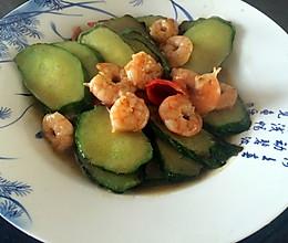 高血压食谱5—黄瓜炒虾仁的做法
