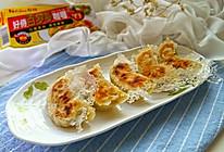 咖喱牛肉煎饺#百梦多Lady咖喱#的做法