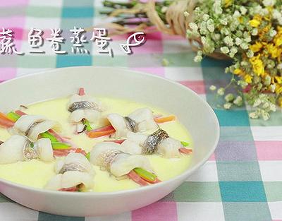 鲜蔬鱼卷蒸蛋