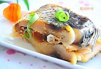 含丰富维生素之---蒸咸鱼的做法