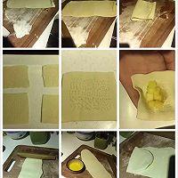 好吃又可爱的苹果菠萝派的做法图解9