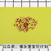 宝宝辅食:红薯枣糕 10M+的做法图解3