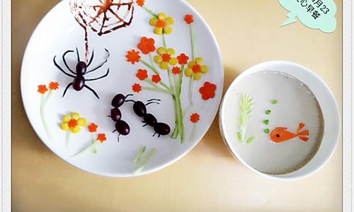 蜘蛛和蚂蚁的做法