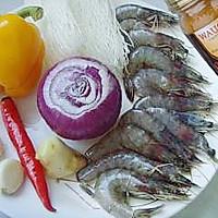 WAUGH'S泰式咖喱粉丝虾的做法图解1