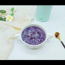 紫薯粥#魔膳师南甜主题月#