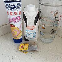 雀巢鹰唛炼奶—快手奶茶的做法图解1