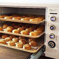 斑斓椰蓉和抹茶红豆馅月饼的做法图解25