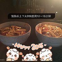 土豆牛肉焗饭的做法图解8