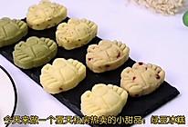 #美食视频挑战赛# 5种口味绿豆冰糕的做法