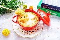 #童年不同样,美食有花样#芝士杂蔬焗薯泥的做法