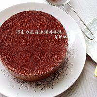 夏季美味--巧克力芭菲冰淇淋蛋糕的做法图解23