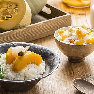 【腌蒸南瓜盖饭】【椰浆南瓜焖饭】一个小妙招,煮米饭更香更甜!