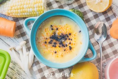 宝宝辅食-补钙米粥鸡蛋羹