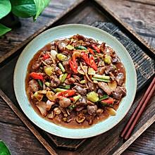 #秋天怎么吃#泡椒爆炒雞胗 保持口感脆嫩且入味的三個技巧