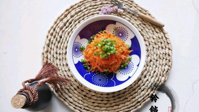 开胃小凉菜丨拌红萝卜丝