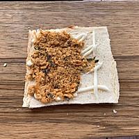 十分钟早餐—肉松吐司卷#春季减肥,边吃边瘦#的做法图解4