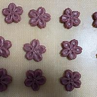 樱花曲奇饼干|空气炸锅版的做法图解9