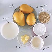 免烤箱蛋糕—0失败的芒果慕斯的做法图解1