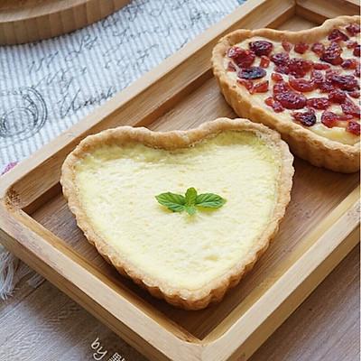 【双十一不寂寞】双双对对爱心乳酪挞