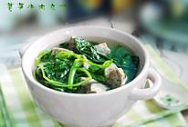 苋菜牛肉丸汤的做法