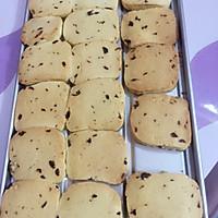 蔓越梅曲奇饼干的做法图解5