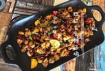 #美食新势力#红红火火辣子鸡的做法