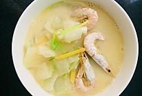 干虾冬瓜汤的做法