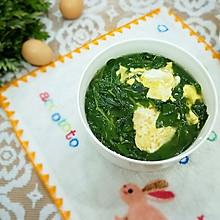 鸡蛋枸杞汤