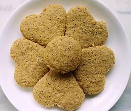 红枣米糕无油无糖版的做法