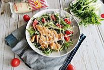 鸡胸肉蔬菜沙拉#秋天怎么吃#的做法