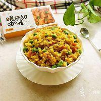 咖喱炒饭#安记咖喱快手菜#