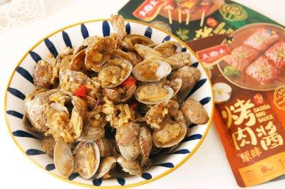 黑椒焖蛤蜊