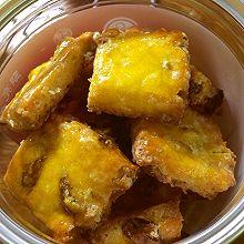 咬一口满是惊喜的葡萄奶酥
